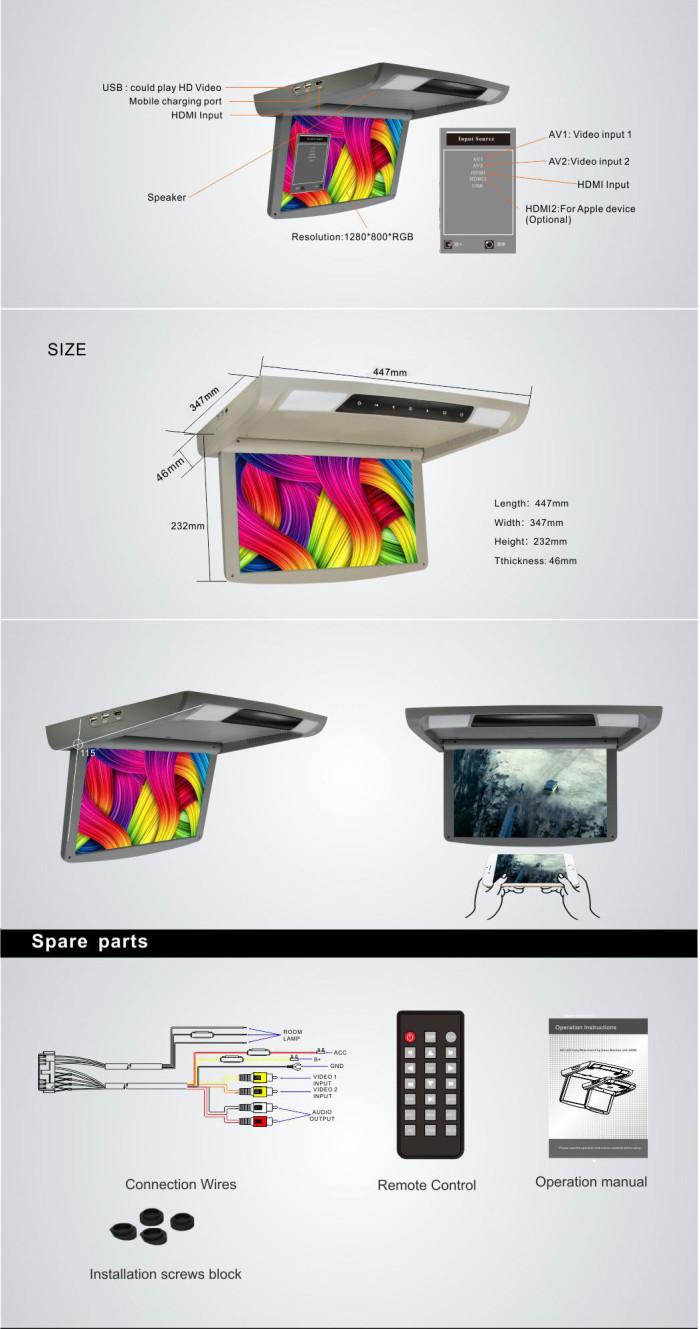 15.6″ HD LED Fully Motorized Roof-mount Monitor